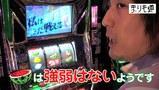 まりも道 #1 ゼーガペインでガチ実戦!! 前編