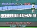 天空麻雀3 #8 男性プロ 決勝第2戦