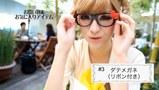 『アイドル☆ピット』 シーズン1 #1 華沢友里奈