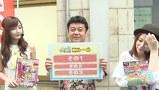 『アロハ☆パチンコオリ法TV』