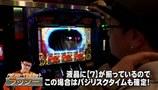 百戦錬磨 PACHISLOT BATTLE COLLECTION #3 バトルカップトーナメント Aブロック1回戦 大和VSラッシー