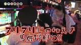 パチす郎電鉄 #3 すごろく制覇!?