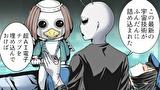 AI探偵カマ season 1