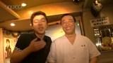 玉袋筋太郎のナイトスナッカーズ 第3話 「下北沢」