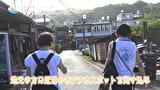 HAPI TRIPPER(ハピトリ) 「台湾食い倒れナイトフィーバー!」