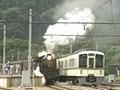 四季 日本の鉄道
