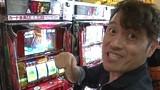 木村魚拓のパチスロ爆笑伝説