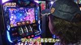 パチスロ~ライフ #215 日本全国撮りパチの旅9(前半)