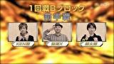 S-1GRAND PRIX #533 28thシーズン 1回戦Bブロック(前半戦)SLOT魔法少女まどか☆マギカ