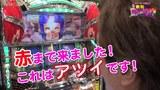 チャーミー中元の新台ヴァージン #9 緑ドン~キラメキ!炎のオーロラ伝説~ 中編