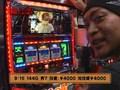 嵐・梅屋のスロッターズ☆ジャーニー #3 パチスロ巨人の星Ⅳ