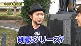 嵐・梅屋のスロッターズ☆ジャーニー #464 パチスロ事情調査 群馬県