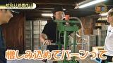 嵐・梅屋のスロッターズ☆ジャーニー #485 パチスロ事情調査 和歌山県(後編)