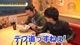 嵐・梅屋のスロッターズ☆ジャーニー #490 パチスロ事情調査 神奈川県