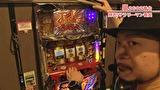 嵐・梅屋のスロッターズ☆ジャーニー #518 パチスロ事情調査 埼玉県(後編)