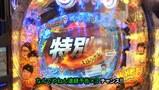 サイトセブンカップ #256 準決勝 第1試合 バイク修次郎VSポコ美(前半戦)