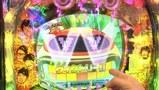 サイトセブンカップ #257 準決勝 第1試合 バイク修次郎VSポコ美(後半戦)