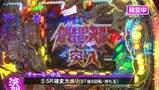 サイトセブンカップ #289 第23節 第1回戦・第2試合 チャーミー中元VS貴方野チェロス(前半戦)