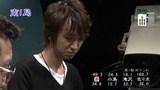 天空麻雀4 #8 男性プロ 決勝第2戦
