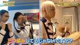 アルスマグナ~半熟男子の野望~ #6 ファッションコーディネイト対決