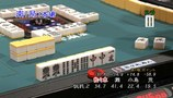 天空麻雀9 #8 男性プロ 決勝第2戦