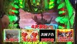ビワコのラブファイター #162 ぱちんこCR聖戦士ダンバイン