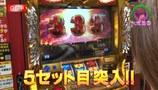 水瀬&りっきぃのロックオン #146 群馬県みどり市 CRスーパー海物語IN沖縄3ほか