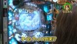 水瀬&りっきぃ☆のロックオン Withなるみん(旧:水瀬&りっきぃ☆のロックオン) #173 神奈川県相模原市 クレアの秘宝伝~眠りの塔とめざめの石~