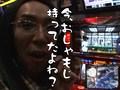 ういちとヒカルのおもスロいテレビ #2 Dステーション金古編(後編)