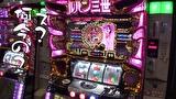 ういちとヒカルのおもスロいテレビ #328 ニラク 大泉店(前編)