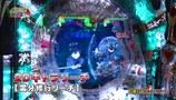 チャオ☆パチンコオリ法TV #3 セリーVS松本樹(前半)