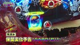 チャオ☆パチンコオリ法TV #9 宇田川ひとみVS松本樹(前半)