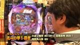 守山アニキと銀田まいのパチンコねるねる大作戦!? #2 CRリング~呪いの7日間~(後半戦)