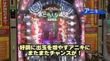守山アニキと銀田まいのパチンコねるねる大作戦!? #3 ぱちんこAKB48など(前半戦)