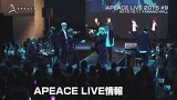 Apeace self produce #6