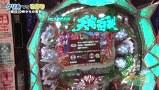 『アロハ☆パチンコオリ法TV』 クリル(並木誠)VS.ひかり(前半戦)