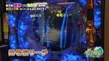 『アロハ☆パチンコオリ法TV』 瑠花VSひかり(後半戦)