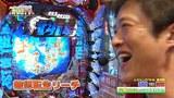 ハイサイ☆パチンコオリ法TV 運留VS珍留(後半戦)