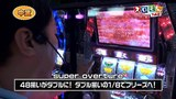 スロもんTAG #12 木村魚拓&塾長VS中武一日二膳&八百屋コカツ その4