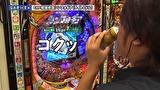 双極銀玉武闘 PAIR PACHINKO BATTLE #109 なおきっくす★&かおりっきぃ☆VSヒキ強&天野麻菜
