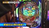 双極銀玉武闘 PAIR PACHINKO BATTLE #115 SF塩野&しおねえVSヒキ強&天野麻菜