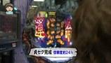 パチマガGIGAWARS シーズン4 #12 入れ替え戦第2戦 ポコ美VS七之助