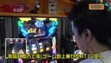 松本ゲッツ!!L