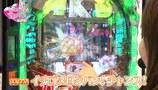 ビワコ・かおりっきぃ☆の これが私の生きる道Plus #4 ゲスト大島紗智子(京楽産業.株式会社) vol.4