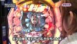 Ready Steady Go! #5 マリブ鈴木(前半戦)