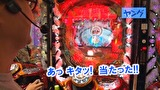 ヒロシ・ヤングアワー #347 「5匹でポン!」 ぱちんこCR真・北斗無双
