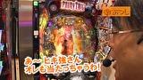 ヒロシ・ヤングアワー #348 「5匹でポン!」 ぱちんこCR真・北斗無双
