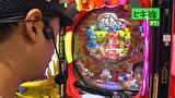 ヒロシ・ヤングアワー #356 「5匹でポン!」 CRAスーパー海物語 IN JAPAN with 桃太郎電鉄
