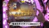 パチマガGIGAWARS シーズン6 #7 第4回戦 ドテチンVS優希VS七之助(前半戦)