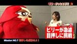 ユニバTV2 #26 緑ドン~キラメキ!炎のオーロラ伝説~